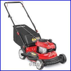 Troy-Bilt 21 140cc Self You Push Gas Propelled Blade Yard Lawn Mower & Mulcher